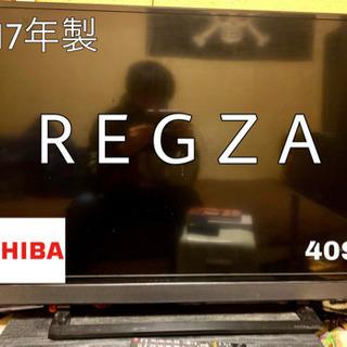 【即取引OK】東芝 テレビ REGZA 40S21 201…