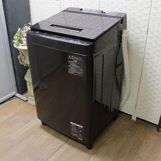 東芝 ZABOON ザブーン 洗濯容量12㎏  AW-12XD7...