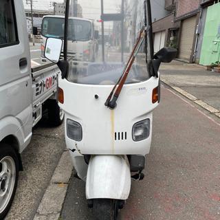 【ネット決済】5/7限定 2サイクルジャイロキャノピー