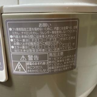 炊飯器 − 東京都