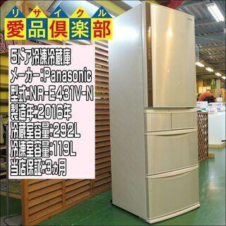 【愛品倶楽部 柏店】パナソニック 5ドア冷蔵庫 2016年…