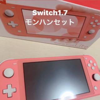 【ネット決済】Switch  lite モンハン