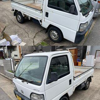 即決 込み込み ホンダ アクティー 車検9月 車検有り M…