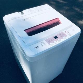 ♦️EJ685B AQUA全自動電気洗濯機 【2012年製】