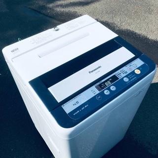 ♦️EJ686B Panasonic全自動洗濯機 【2013年製】