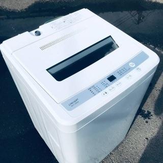 ♦️EJ687B LIMLIGHT全自動洗濯機
