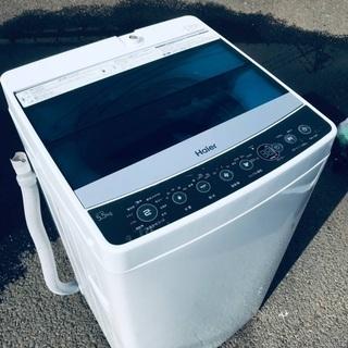♦️EJ688B Haier全自動電気洗濯機 【2017年製】