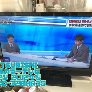 MITSUBISHI 液晶カラーテレビ 32型 2012年製 L...