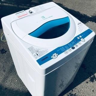♦️EJ689B TOSHIBA東芝電気洗濯機 【2012年製】