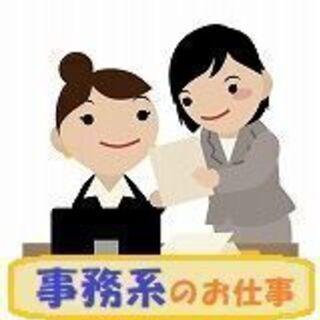 人材採用・環境整備に関する人事・総務/正社員(16032)
