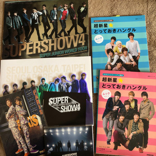 k-pop 雑誌