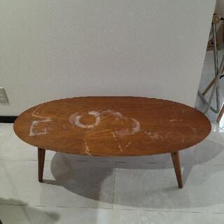 ローテーブル  折畳み式
