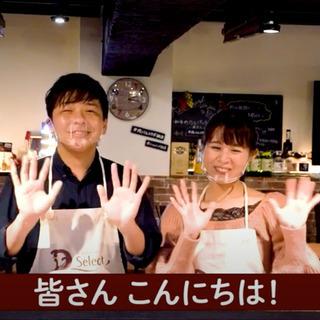 (3店舗迄無料)「飲食店ありがとうプロジェクト」まん延防止等重点...