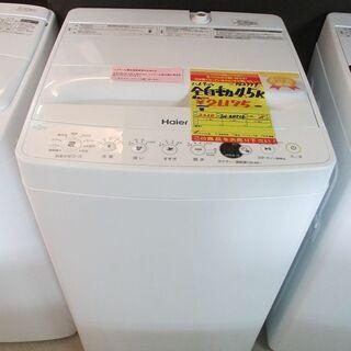 ID:G962779 ハイアール 全自動洗濯機4.5k