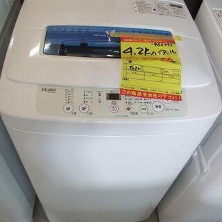 ID:G962793 ハイアール 全自動洗濯機4.2k
