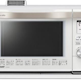 シャープ ヘルシオ AX-MX3-W ウォーターオーブン …