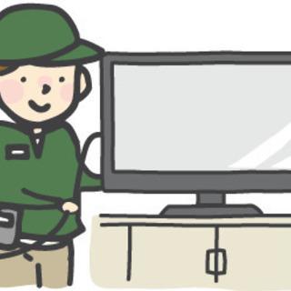 🔥🔥急募🔥🔥 家具家電設置・組立業務‼️👀