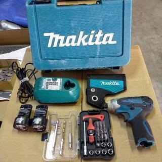 7日24時まで限定価格マキタ電動インパクトドライバーセット