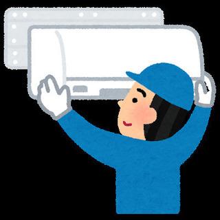 エアコンの取り付け、ガス補充!