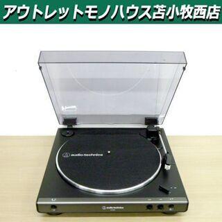 audio-technica AT-LP60X DGM フルオー...