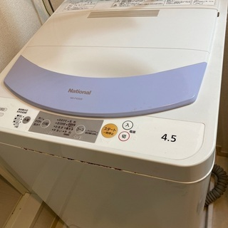 National 洗濯機 4.5キロ