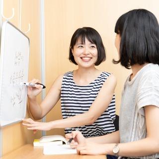 【講師募集】キズキ共育塾で、生徒の心と学習のをサポートしていただ...