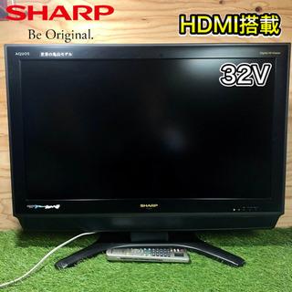【激安‼️】SHARP AQUOS 液晶テレビ32型 HDMI×...