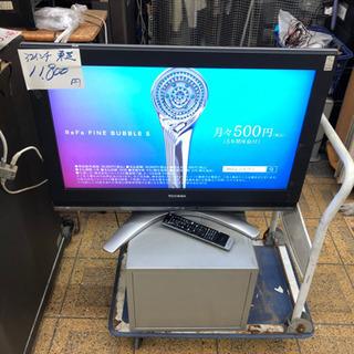 東芝液晶テレビ 32インチ