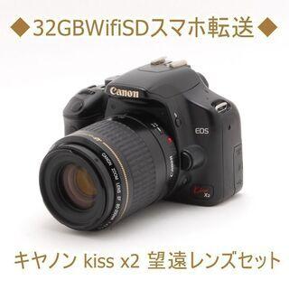 【ネット決済・配送可】◆32GBWifiSDスマホ転送◆キヤノン...