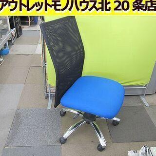 ☆デスクチェア  昇降式 OAチェア  メッシュ オフィスチェア...
