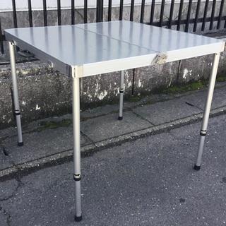 折りたたみアルミテーブル・80×80