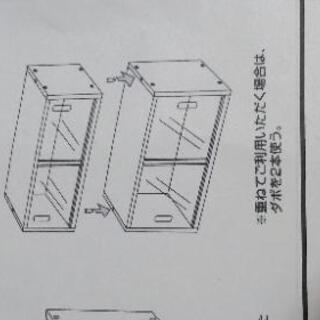取引中/DVDBOXガラス★ディアゴスティーニ