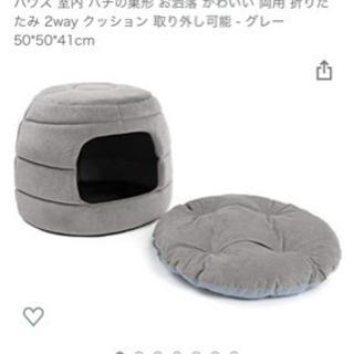 【ネット決済】犬 猫 ペット ベッド