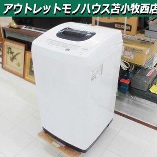 洗濯機 5.0kg 2020年製 日立 NW-50E スリム コ...