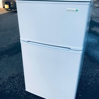 ♦️EJ706B YAMADA ノンフロン冷凍冷蔵庫 【2…