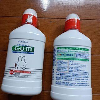 新品未使用。sunstar GUM 子ども用フルーツ味