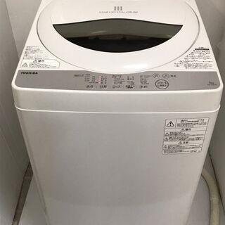 TOSHIBA(東芝)★電気洗濯機★AW-5G6★5.0kg★ホ...