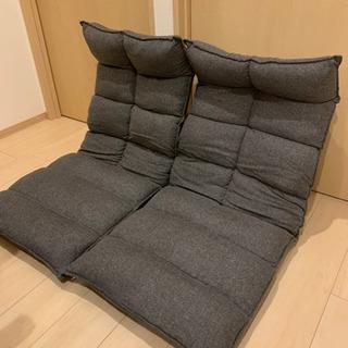 ニトリ座椅子 2脚セット グレー