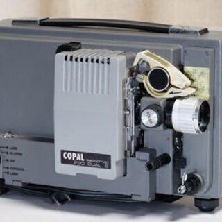 COPAL 290D2 8mm映写機ジャンク品、差し上げます。