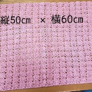 マルチカバー セリア 木綿糸使用