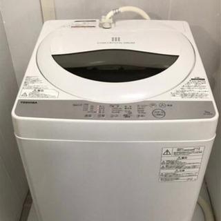 東芝 2018年製 5kg 洗濯機