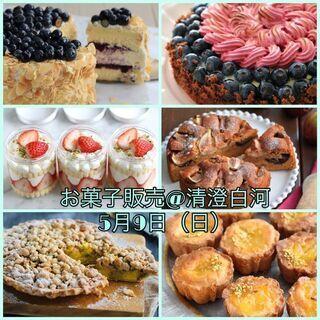 母の日のお菓子販売会@清澄白河のお知らせ