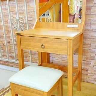 ドレッサー デスク 椅子付き コンセント付き 収納 ウッド調 引...