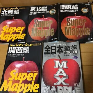 道路地図 5冊 スーパーマップル 東北 北陸 関東 関西 マック...
