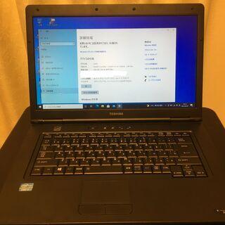 中古 東芝ノートパソコン Core-i7(第三世代) メモ…