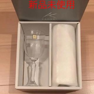 カガミクリスタルのペアワイングラス