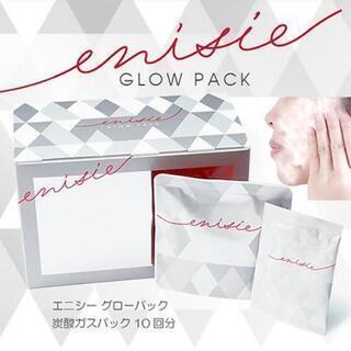 【新品・未使用】エニシーグローパック★炭酸ガスパック