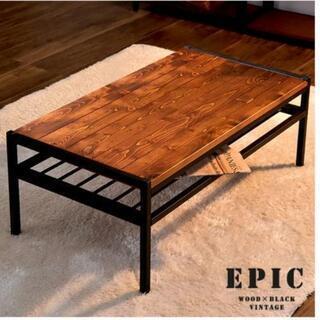 センターテーブル/天然木/ローテーブル