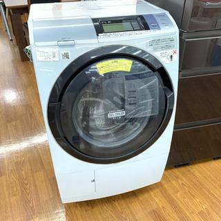 HITACHI ドラム式洗濯乾燥機 2016年製 6ヶ月保…