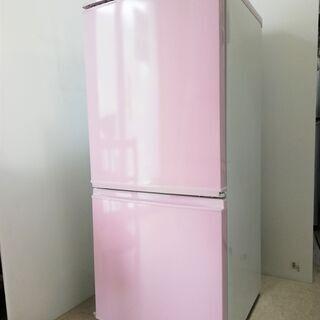 都内近郊送料無料 SHARP ノンフロン冷凍冷蔵庫 137L 2...